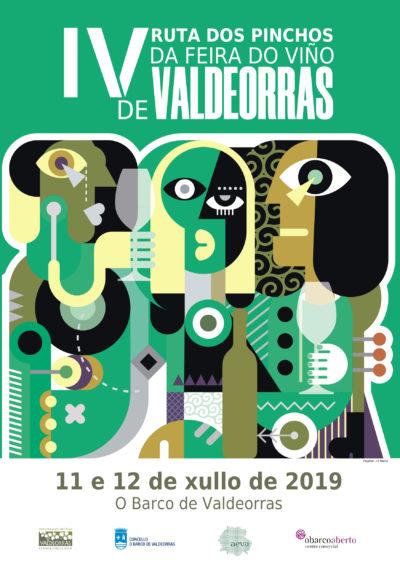 Feira do viño de Valdeorras 2019