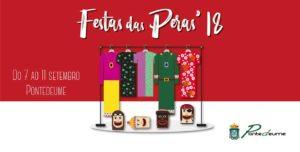 Fiestas Septiembre 3